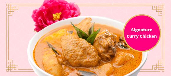 signature curry chicken