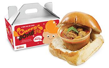 currybomb-w-pacakging-01.jpg